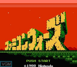 Title screen of the game Famicom Wars on Nintendo NES
