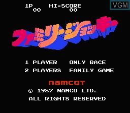 Title screen of the game Family Jockey on Nintendo NES