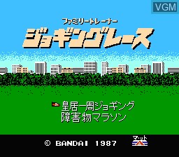 Title screen of the game Family Trainer 4 - Jogging Race on Nintendo NES