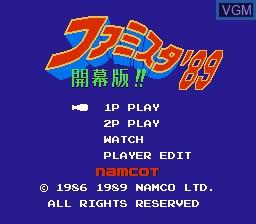 Title screen of the game Famista '89 - Kaimaku Han!! on Nintendo NES