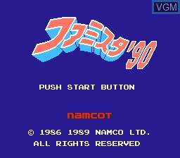 Title screen of the game Famista '90 on Nintendo NES