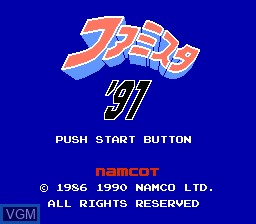 Title screen of the game Famista '91 on Nintendo NES