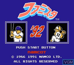 Title screen of the game Famista '92 on Nintendo NES