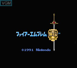 Title screen of the game Fire Emblem Gaiden on Nintendo NES