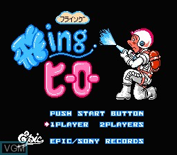 Title screen of the game Flying Hero on Nintendo NES