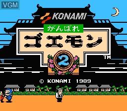 Title screen of the game Ganbare Goemon 2 on Nintendo NES