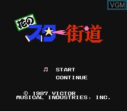 Title screen of the game Hana no Star Kaidou on Nintendo NES