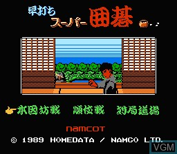 Title screen of the game Hayauchi Super Igo on Nintendo NES