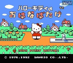 Title screen of the game Hello Kitty no Ohanabatake on Nintendo NES