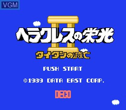 Title screen of the game Herakles no Eikou II - Titan no Metsubou on Nintendo NES