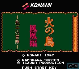 Title screen of the game Hi no Tori - Houou Hen - Gaou no Bouken on Nintendo NES