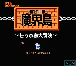 Title screen of the game Higemaru Makaijima - Nanatsu no Shima Daibouken on Nintendo NES