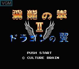 Title screen of the game Hiryuu no Ken II - Dragon no Tsubasa on Nintendo NES