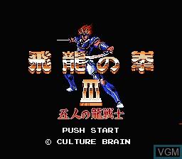 Title screen of the game Hiryuu no Ken III - 5 Nin no Ryuu Senshi on Nintendo NES