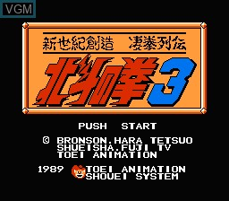Title screen of the game Hokuto no Ken 3 - Shin Seiki Souzou Seiken Restuden on Nintendo NES