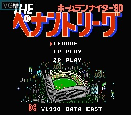 Title screen of the game Home Run Nighter '90 - The Pennant League on Nintendo NES