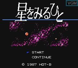 Title screen of the game Hoshi wo Miru Hito on Nintendo NES