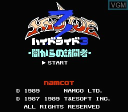 Title screen of the game Hydlide 3 - Yami Kara no Houmonsha on Nintendo NES