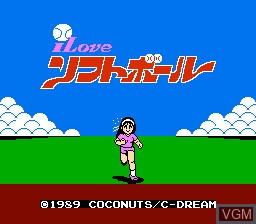 Title screen of the game I Love Softball on Nintendo NES