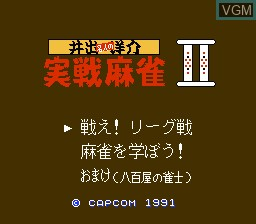 Title screen of the game Ide Yousuke Meijin no Jissen Mahjong II on Nintendo NES