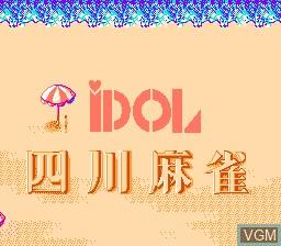 Title screen of the game Idol Shisen Mahjong on Nintendo NES