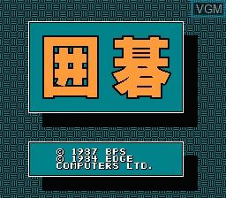 Title screen of the game Igo - Kyuu Roban Taikyoku on Nintendo NES