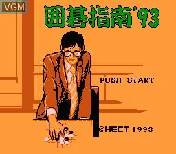 Title screen of the game Igo Shinan '93 on Nintendo NES