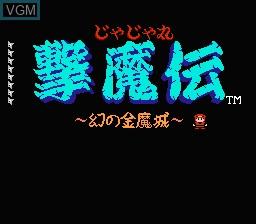 Title screen of the game Jajamaru Gekimaden - Maboroshi no Kinmajou on Nintendo NES
