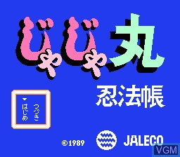 Title screen of the game Jajamaru Ninpou Chou on Nintendo NES