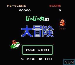 Title screen of the game Jajamaru no Daibouken on Nintendo NES