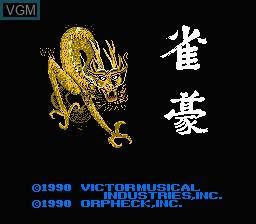 Title screen of the game Jangou on Nintendo NES