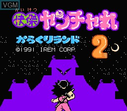 Title screen of the game Kaiketsu Yanchamaru 2 - Karakuri Land on Nintendo NES