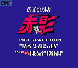 Title screen of the game Kamen no Ninja - Akakage on Nintendo NES