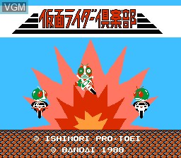 Title screen of the game Kamen Rider Club - Gekitotsu Shocker Land on Nintendo NES