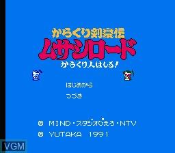 Title screen of the game Karakuri Kengou Den - Musashi Road - Karakuribito Hashiru! on Nintendo NES