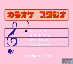 Title screen of the game Karaoke Studio on Nintendo NES