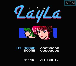 Title screen of the game Layla on Nintendo NES