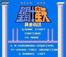 Title screen of the game Saint Seiya - Ougon Densetsu on Nintendo NES