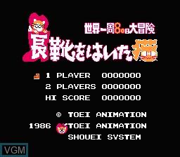 Title screen of the game Nagagutsu wo Haita Neko - Sekai Isshuu 80 Nichi Daibouken on Nintendo NES