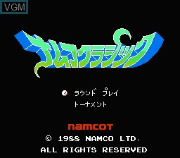 Title screen of the game Namco Classic on Nintendo NES