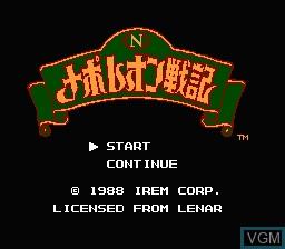 Title screen of the game Napoleon Senki on Nintendo NES
