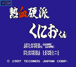 Title screen of the game Nekketsu Kouha - Kunio-kun on Nintendo NES