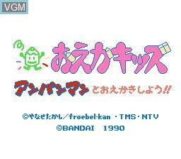 Title screen of the game Oeka Kids - Anpanman to Oekaki Shiyou!! on Nintendo NES