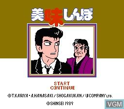Title screen of the game Oishinbo on Nintendo NES