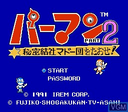 Title screen of the game Paaman Part 2 - Himitsu Kessha Madoodan wo Taose! on Nintendo NES