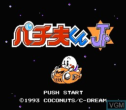 Title screen of the game Pachio-kun 5 - Jr no Chousen on Nintendo NES
