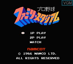 Title screen of the game Pro Yakyuu - Family Stadium on Nintendo NES