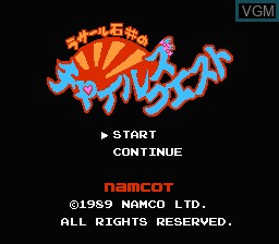 Title screen of the game Rasaaru Ishii no Childs Quest on Nintendo NES