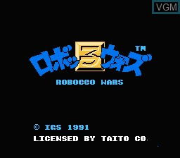 Title screen of the game Robocco Wars on Nintendo NES