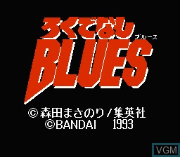 Title screen of the game Rokudenashi Blues on Nintendo NES